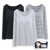 秋季韓版新款棉質女長袖T恤帶文胸墊一體bra-T修身加厚內衣打底衫 GB6448『小美日記』