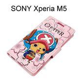 海賊王皮套 [J19] SONY Xperia M5 E5653 航海王 喬巴【台灣正版授權】