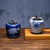 仿古青花瓷手繪裝茶葉罐景德鎮陶瓷茶罐密封罐普洱罐大號存罐Mandyc