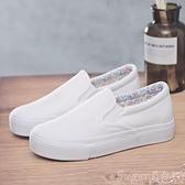 樂福鞋 厚底帆布鞋女學生韓版百搭懶人鞋一腳蹬白色板鞋復古平底低幫布鞋 suger