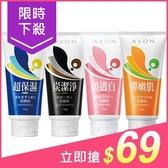 AVON 雅芳 超保濕/炭潔淨/美透白/彈嫩肌 洗面乳(150g) 4款可選【小三美日】$99