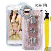 手機防水袋潛水套觸屏華為oppo/vivo通用蘋果手機防水殼游泳拍照 數碼人生