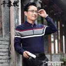 中年POLO衬衫秋季中年男士長袖t恤純棉翻領Polo衫中老年人40-50歲全棉爸爸裝 非凡小鋪