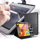 Xmart for iPad 2020 10.2吋 典雅優選帶筆槽牛皮皮套