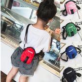 兒童包包 兒童斜挎包包男女孩胸包單肩包學生出游背包-超凡旗艦店