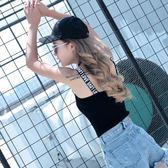 針織吊帶背心女性感外穿時尚韓版字母編織冰絲內搭外穿打底 祕密盒子