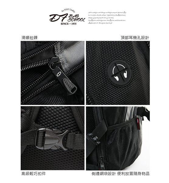 DF BAGSCHOOL - 質感型男拉鍊可擴充筆電後背包