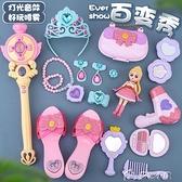 女童玩具兒童過家家玩具女孩化妝品3-6歲2小孩5益智女童公主生日禮物小孩4 【快速出貨】