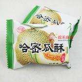 朋富-哈蜜瓜酥-300g【0216團購會社】G292-0.5