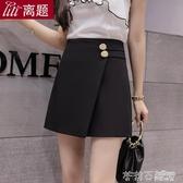 雪紡半身裙女2020夏季新款韓版學生黑色A字裙不規則百搭顯瘦短裙 茱莉亞