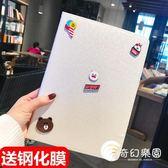 保護套-ipad保護套9.7寸ipad air2 mini5平板電腦iPad4保護套殼-奇幻樂園