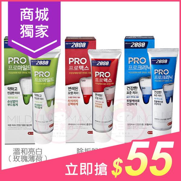 韓國 2080 專業亮白牙膏(125g) 3款可選【小三美日】
