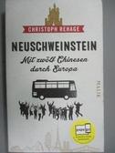 【書寶二手書T9/社會_GDC】Neuschweinstein - Mit zwölf Chinesen durch E