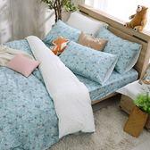 床包組 雙人床包組/狐狸樂園/美國棉授權品牌[鴻宇]台灣製2111