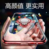 蘋果6手機殼6s硅膠透明iphone6splus全包防摔六潮男i6p女款sp軟殼  酷男精品館