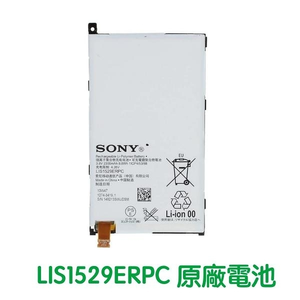 【含稅發票】SONY Xperia Z1 mini Z1 Compact 原廠電池 D5503【贈工具+電池膠】LIS1529ERPC