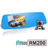 FLYone RM200(+後鏡頭)5吋大螢幕前後雙鏡後視鏡行車紀錄器高畫質夜視WDR+HDR+倒車顯影【FLYone泓愷】