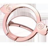 手機支架指環扣手指扣環手環支駕拉環背面環指掛繩短個性創意帶繩 春生雜貨
