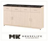 【MK億騰傢俱】BS301-03弗格森雪杉白5.3尺餐櫃下座(含石面)