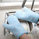 隔熱手套加長加棉商用硅膠耐高溫微波爐烤箱防燙手套【極簡生活】