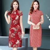 旗袍 中年媽媽裝2020新款夏裝中老年女裝短袖連衣裙氣質洋氣闊太太旗袍 HH3595