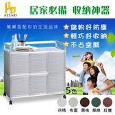 ASSARI-(草綠)輕量鋁合金3.7尺置物櫃(附輪)(寬111*深51*高84