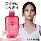 美琪T3植萃防護配方抗菌沐浴乳370ml-杏桃花與蜂密