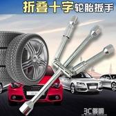 汽車輪胎扳手 加長省力十字扳手 套筒拆卸換胎工具伸縮換輪胎扳手 3C優購HM