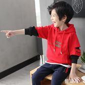中大尺碼童裝 秋男童連帽T恤衛衣帶帽上衣打底衫兒童秋裝新款韓版潮 QG7131『優童屋』