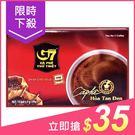 越南 G7 純咖啡15入(盒裝)【小三美...
