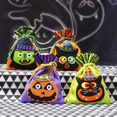 萬圣節禮物糖果袋兒童討糖袋小禮品南瓜袋裝飾品布袋子zzy5969『美鞋公社』