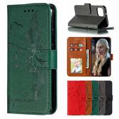 Google pixel 4 XL Pixel 4 荔枝紋羽毛皮套 手機皮套 插卡 支架 掀蓋殼