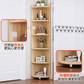 收納櫃角櫃邊櫃現代簡約臥室轉角櫃墻角櫃置物架三角櫃儲物收納櫃可XW(免運)