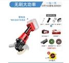 拋光機大焊充電角磨機鋰電池無刷多功能拋光機手磨機打磨機手砂輪切割機 小山好物