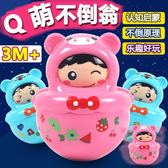 嬰兒玩具大號不倒翁點頭娃娃3-6-9-12個月寶寶趣味早教益智0-1歲【全館免運八五折下殺】