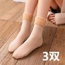 秋冬雪地襪子女男冬季加絨加厚光腿神器襪子保暖地板襪棉襪中筒潮 伊蘿