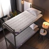 床墊單人床加厚床墊學生宿舍床褥墊折疊墊被1.2米寢室上下床0.9m90cm1 衣間迷你屋LX