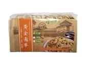 健康族~黃金蕎麥手工麵13片/包600公克 ×2包~特惠中~