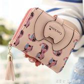 短款錢包 韓版學生可愛貓咪短款錢包女兩折拉鏈小清新多功能女士折疊小錢夾 潔思米