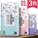 3包裝 抽取式洗臉巾女一次性純棉柔巾家用...