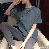新款短袖t恤女早春夏寬鬆百搭學生純色打底衫上衣慵懶風chic 快速出貨