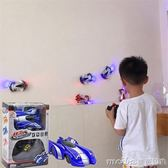 爬墻車遙控汽車玩具男孩賽車吸墻車充電動無線遙控汽車兒童玩具車igo 美芭