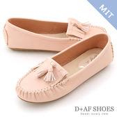 豆豆鞋 D+AF 優活舒適.MIT流蘇豆豆底莫卡辛鞋*裸膚粉