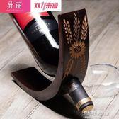 紅酒架 創意個性實木紅酒架擺件現代簡約客廳葡萄酒架木質酒瓶架酒托架子YJT 流行花園