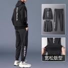 運動套裝 套裝男士休閒加絨寬鬆速干冬季外套健身房訓練籃球褲跑步衣服 KV5162 【歐爸生活館】