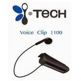 i-Tech 來電震動夾式藍牙耳機(黑) Voice Clip 1100☆6期0利率↘☆