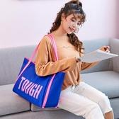 大包包潮時尚女包包旅行包手提購物袋尼龍布包單肩包  極有家