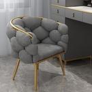 北歐單人沙發椅簡約現代梳妝台凳臥室休閒輕奢創意INS化妝椅網紅 夢幻小鎮「快速出貨」