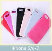 iPhone 7/7Plus/6/6Plus/5/5S/SE 毛毛系列 手機殼 保護殼 手機套 保護套 夜光 背蓋 背殼 外殼