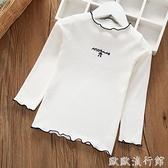 女童長袖 女童純棉打底衫中小童春款女寶寶2-3歲長袖上衣兒童春秋保暖T恤衫 歐歐